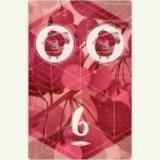 86f4808a0e83ad0558f6f7baed227a8f